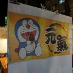 """台湾に行って初めて気がつく台湾における""""日本"""""""