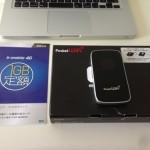 海外旅行用に購入したイーモバイルのモバイルWi-Fiルーター「GL01P」にb-mobileのSIMが使えたぞ!