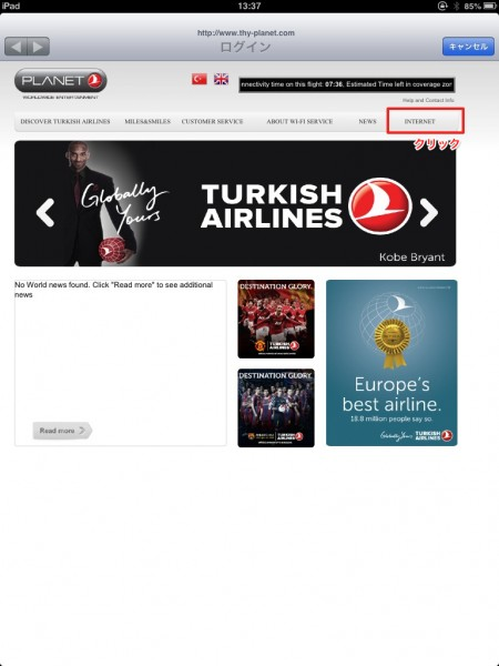 turkish-airlines-wifi2
