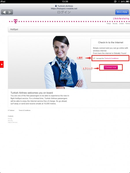 turkish-airlines-wifi4