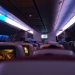 ネパール旅行記2日目 カタール航空と成田空港の熱心な対応に感動。いざ、ネパールへ!